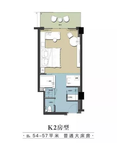 丽江复华度假世界K2户型