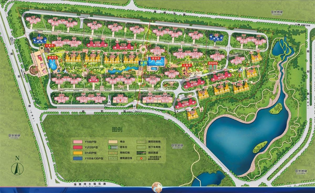 碧桂园海棠盛世规划图