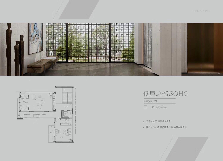 国广海棠湾别墅二楼户型图:建筑面积124㎡