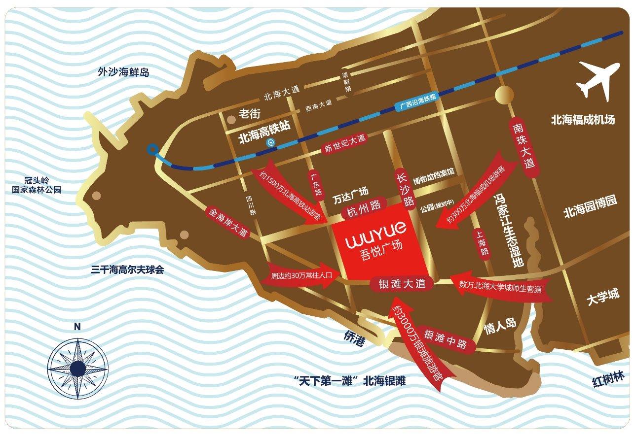 北海吾悦广场交通图