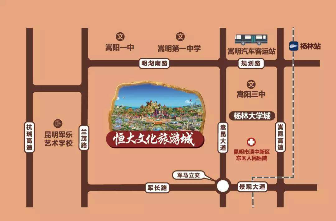 昆明恒大文化旅游城区位图